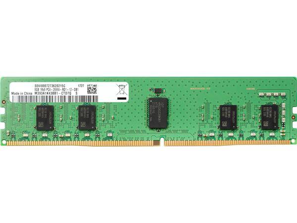 HP MEM 8GB PC4-21300 2666MHz SO DIMM 260-PIN non-ECC
